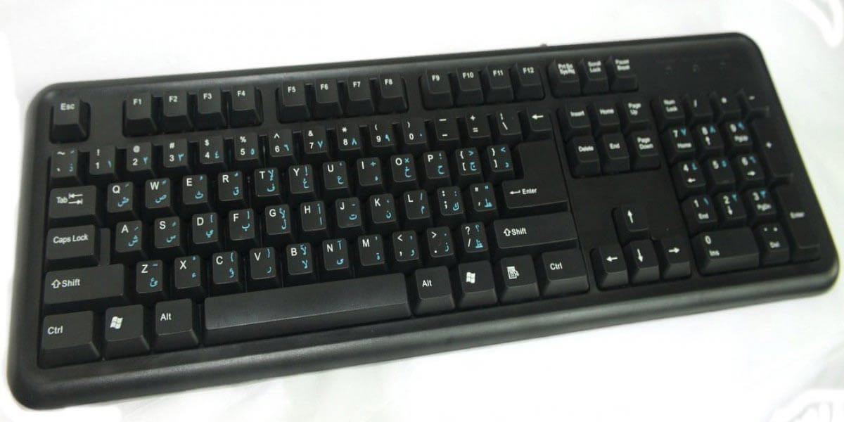 International Language Keyboards