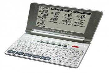 500AL Pro