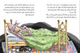 Children storybook