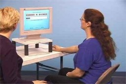 Vision Screen 9000 - Vision Testing Software for Windows Only - American Sign Language (ASL) Accessible