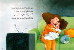 Arabic children story books