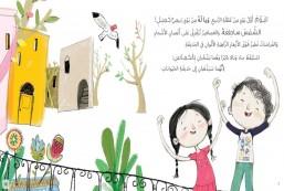 Story Books for children Arabic