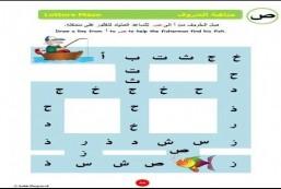 visual and auditory motor skills development