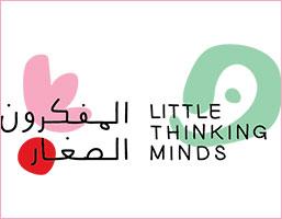 المفكرون الصغار - Little Thinkers
