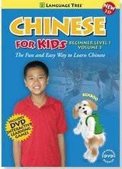 Chinese for Kids Learn Chinese Beginning Level 1 Volume 2