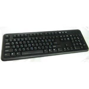 Arabic English Letters Bilingual Computer Keyboard Wired USB Connection