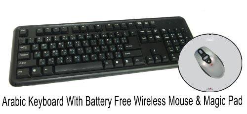 Bilingual Arabic English Language computer Keyboard USB connection