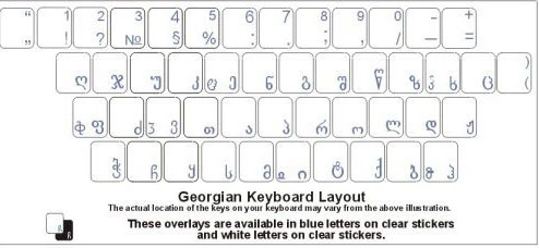 Black Computer Keyboard Georgian Keyboard Stickers