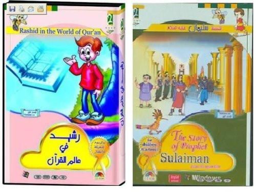 Islamic Bundle (Rashid in the World of Qur'an + The Story of Prophet Sulaiman)