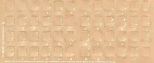 Kurdish Keyboard Stickers - Labels - Overlays