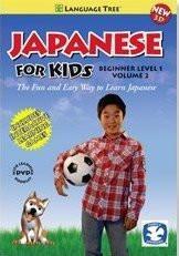 Japanese for Kids: Learn Japanese - Beginner Level 1, Vol. 2