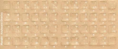 bilingual Marathi Keyboard Stickers - Labels - Overlays
