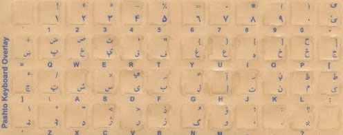 Pashto Language White Computer Keyboard Stickers Labels Overlays