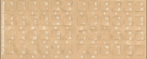 Thai Keyboard Stickers with White Letters