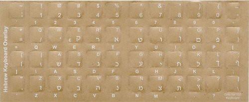 Transparent Hebrew Keyboard Stickers