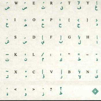 Transparent Keyboard Stickers Overlays Labels Arabic Green Characters