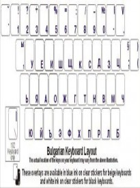 Bulgarian Keyboard Stickers - Labels - Overlays with White Characters for Black Computer Keyboard