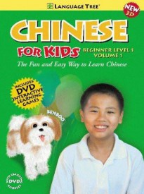Chinese Children Storybook, DVDs, Sign Language, Language Tree