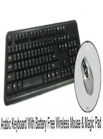 Environmentally Friendly Arabic English Black Keyboard with White English Letters and Vivid Blue Arabic Letters - Wired USB Connection Bundled With Battery Free (Saves Money) Wireless Optical Mouse and Pad (Round) with Vertical and Horizontal Scroll