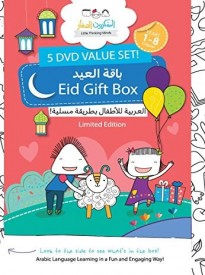 My Arabic Alphabets Thinking Minds DVD Children Educational movies