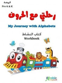 My Journey with Alphabets Level Pre K + K Workbook Arabic Children Book