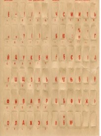 Russian - Cyrillic & English Transparent Keyboard Stickers with Red Letters