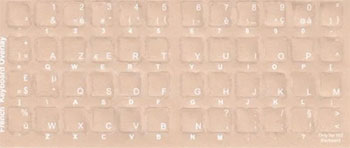 French Windows XP Student Keyboard Transparent Stickers White letters