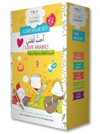 children Arabic teaching educational dvd box set language library song